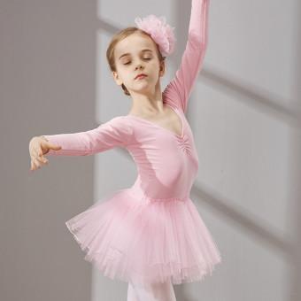 Girls Ballet Special-Purpose Dance Suit