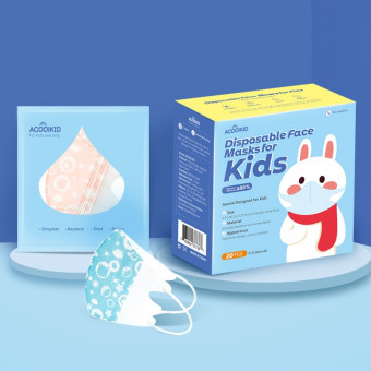 Disposable face masks for kids 20 pcs/box by ACOOLKID